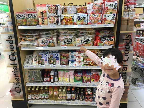 ロビンソンモール内スーパーの日本食コーナー