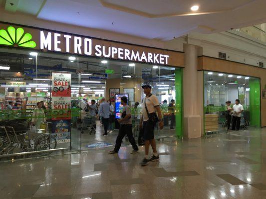 アヤラモールの中にあるメトロスーパー