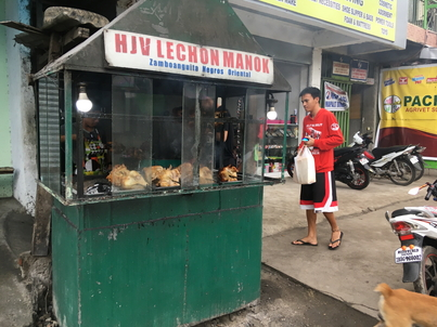 チキンのお店