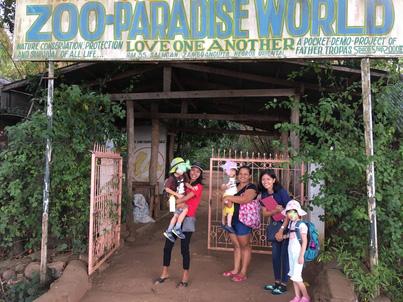 動物園の入口