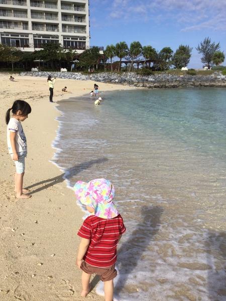 マイルで行った母子沖縄旅行